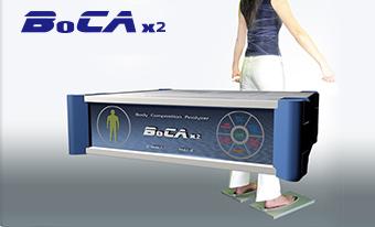 高精度体組成計BoCAx2 (ボカエックスツー)
